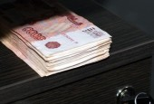 займ быстро на банковскую карту-деньги в столе