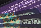 Первый национальный пенсионный фонд - деньги