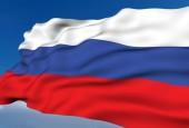 Золотодобывающие компании России - флаг России